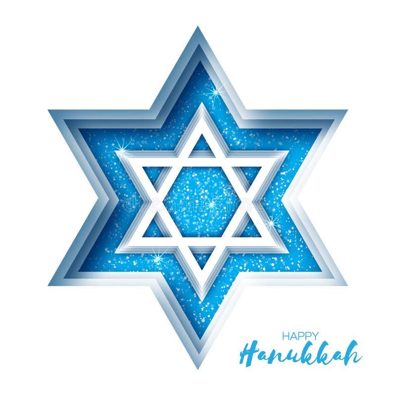 Origami gwiazda dawidowa szczęśliwego hanukkah