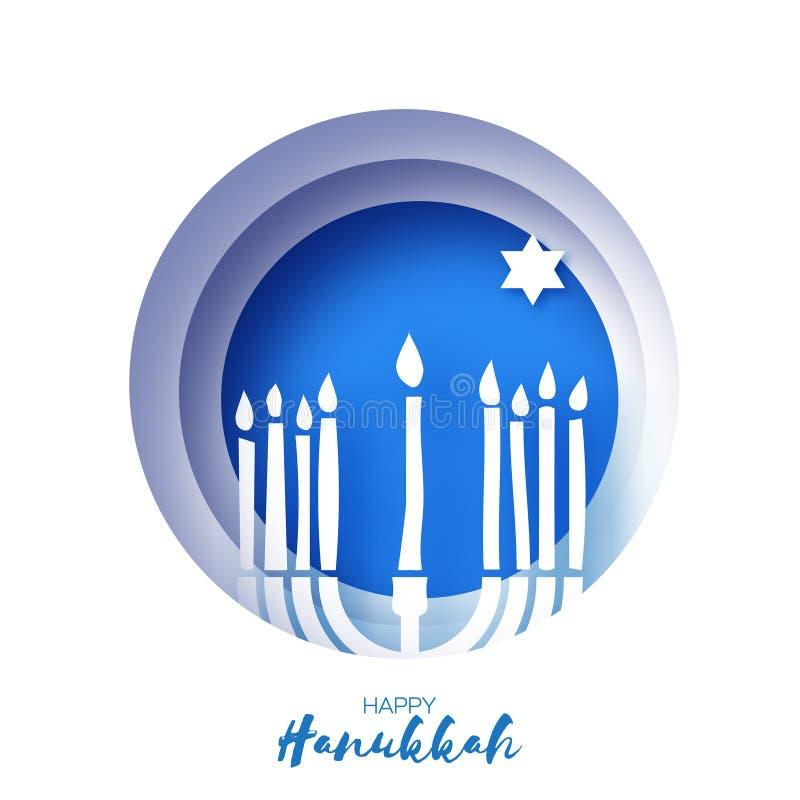 Origami Happy Hanukkah Greeting card on blue. Hanuka jewish illustration. jewish menorah. Hanuka candles symbol in paper. Cut style. Happy holidays. David star stock illustration