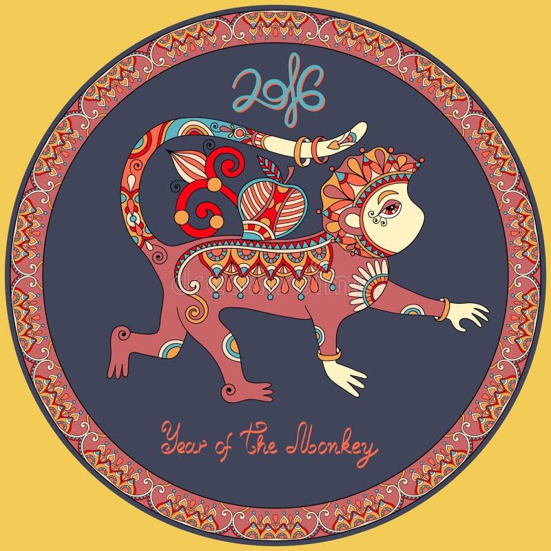 Original- design för beröm för nytt år med royaltyfri illustrationer