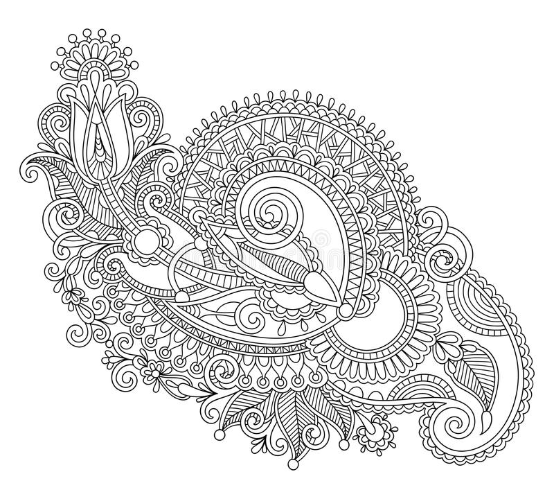 Original hand draw line art ornate flower design. Ukrainian traditional style. Black and white collection royalty free illustration