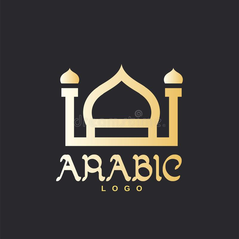 Original- muslimvektorbeståndsdel vektor illustrationer