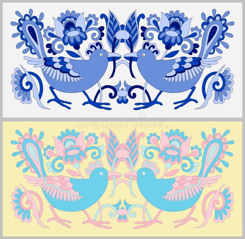Original- orientalisk dekorativ etnisk fågel med blommor, ethnoukr vektor illustrationer