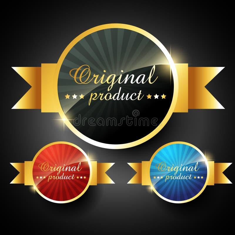 Download Original product stock vector. Image of advantage, design - 22743593