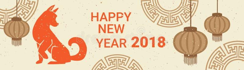 Orizzontale cinese felice Bannner del nuovo anno 2018 con le lanterne cinesi e la progettazione della decorazione di festa del ca illustrazione di stock