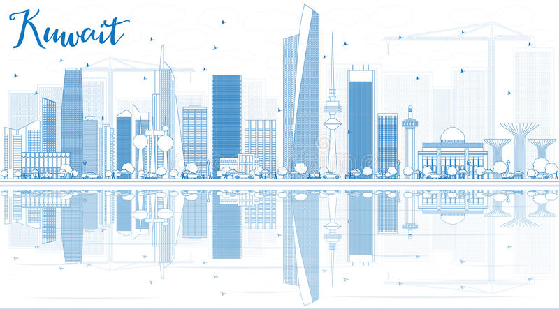 Orizzonte di Madinat al-Kuwait del profilo con le costruzioni blu e le riflessioni illustrazione vettoriale