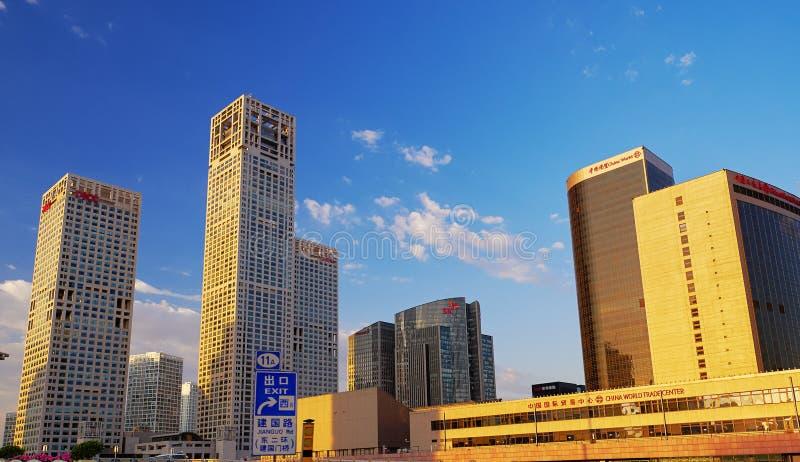 Orizzonte di Pechino CBD di mattina immagini stock libere da diritti