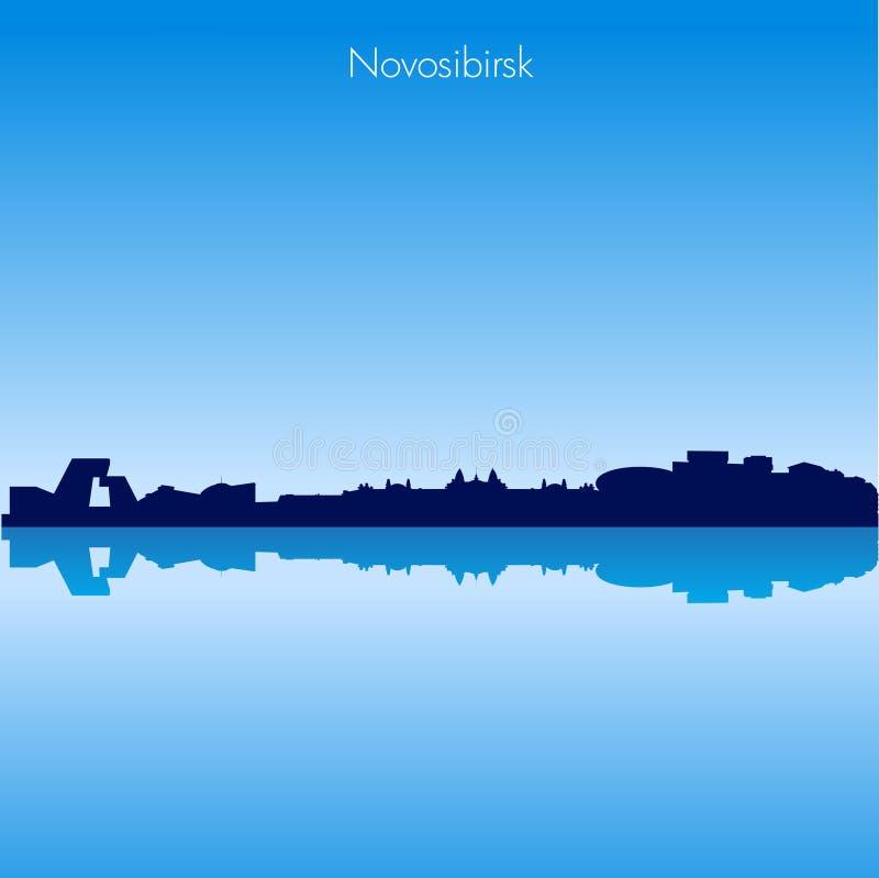 Orizzonte di vettore di Novosibirsk La Russia royalty illustrazione gratis