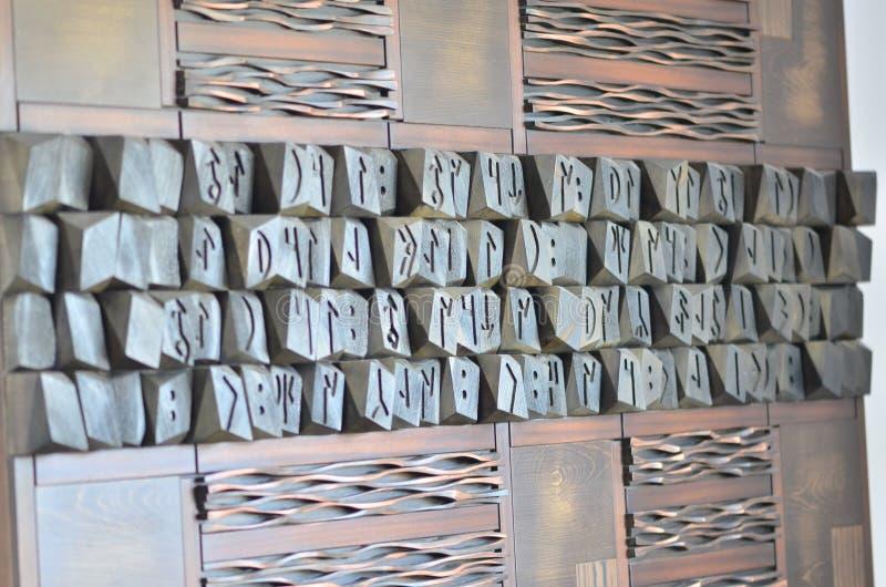 Orkhon题字,老Turkic字母表 免版税库存图片