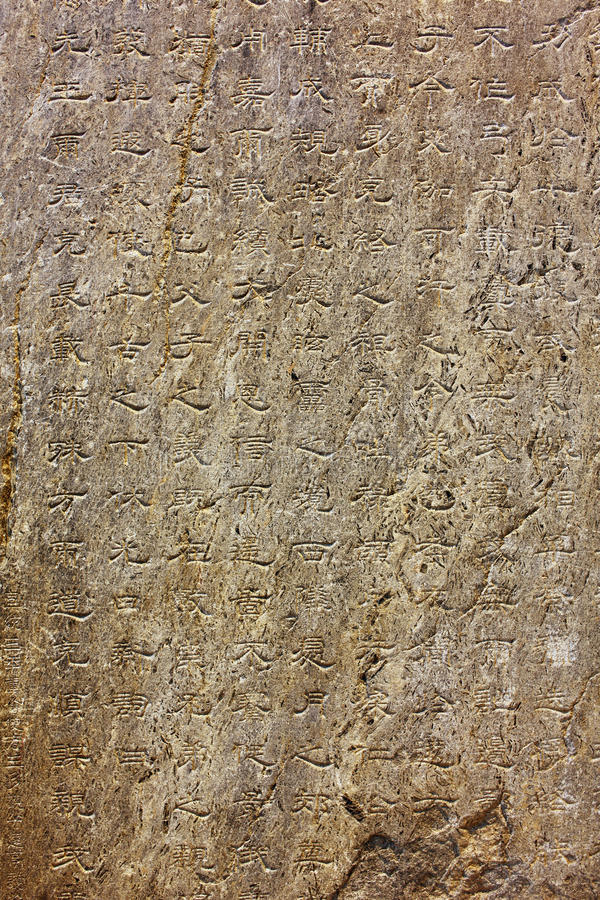 Orkhon inscriptions, oldest turkic monuments. Orkhon inscriptions inside kultegin's memorial complex, mongolia. Those scripts are the oldest form of a Turkic stock image