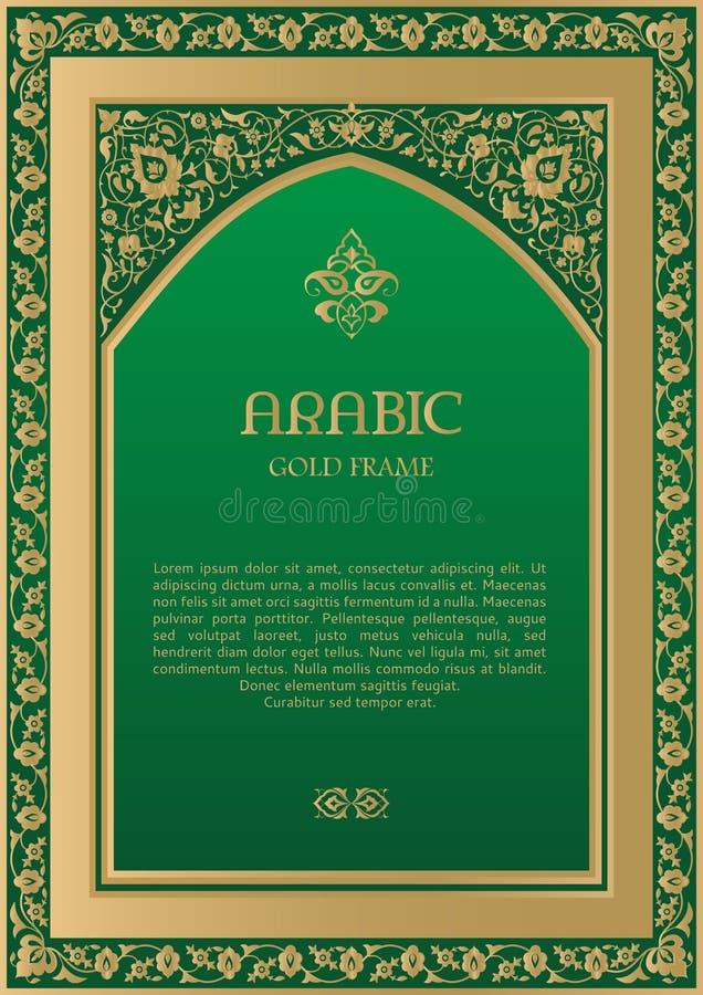 Ornament arabic frame stock vector illustration of border 79641001 download ornament arabic frame stock vector illustration of border 79641001 stopboris Choice Image