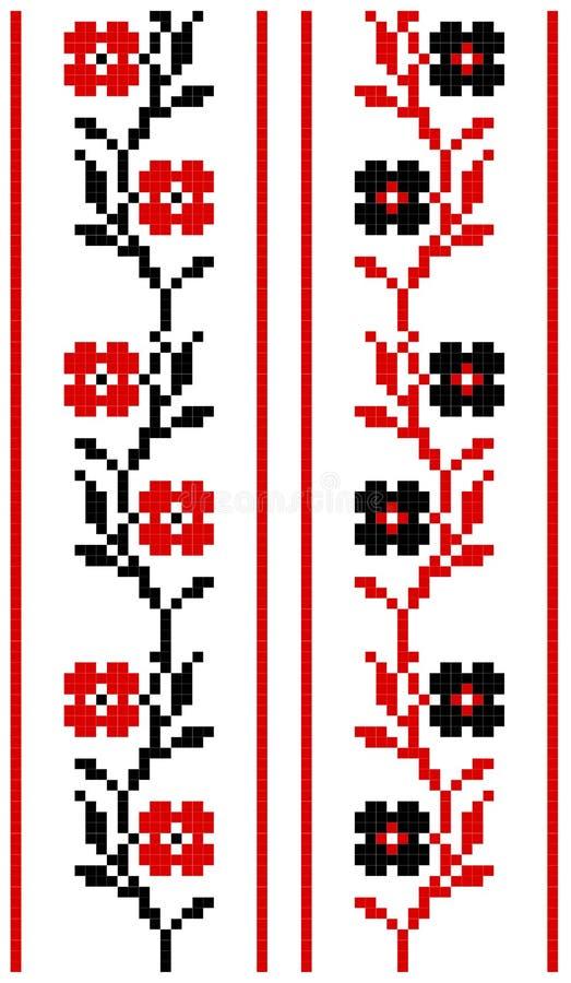 Ornament1 tradicional ucraniano libre illustration