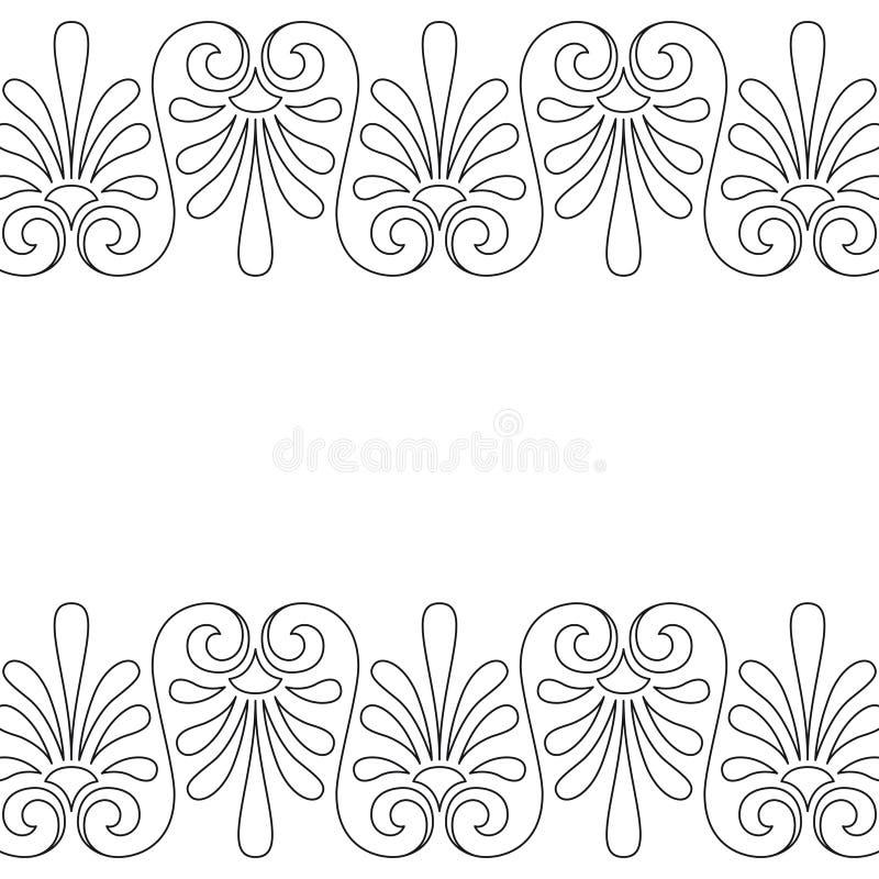 Ornament (vector) vector illustration