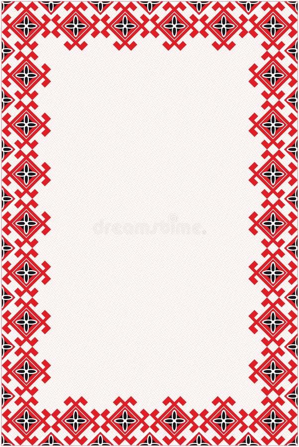 ornamentaci formularzowy ukrainian ilustracja wektor