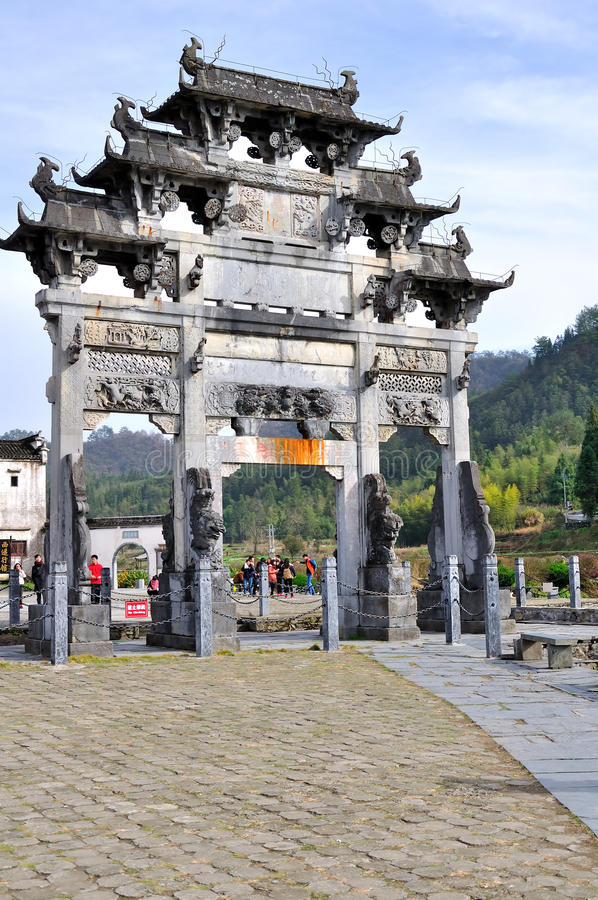 Ornamental archway in Xidi Village royalty free stock photography