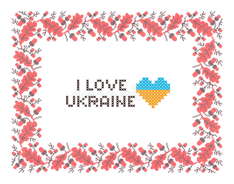 Ornamental frame national Ukrainian royalty free illustration