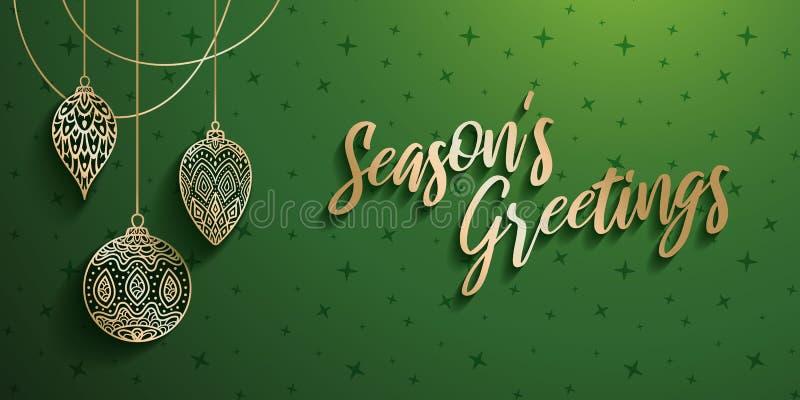 Ornamenti di Natale dell'oro illustrazione vettoriale