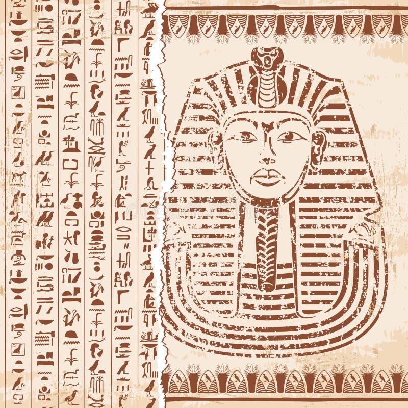 Ornamenti e geroglifici egiziani illustrazione di stock