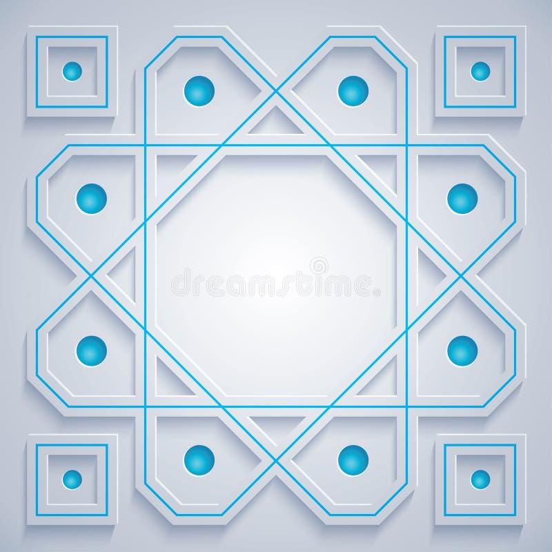 ornamenti islamici 3D Reticolo geometrico arabo con spazio vuoto nel mezzo per la vostra scrittura illustrazione di stock