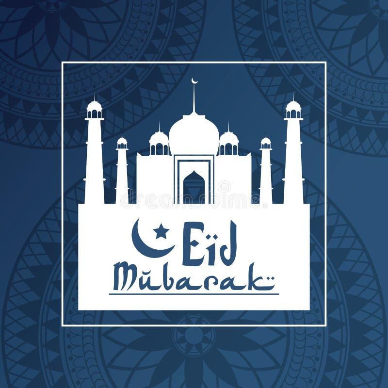 Ornamento árabe redondo geométrico del fondo azul de color oscuro con la mezquita de Eid Mubarak de la silueta en marco cuadrado ilustración del vector
