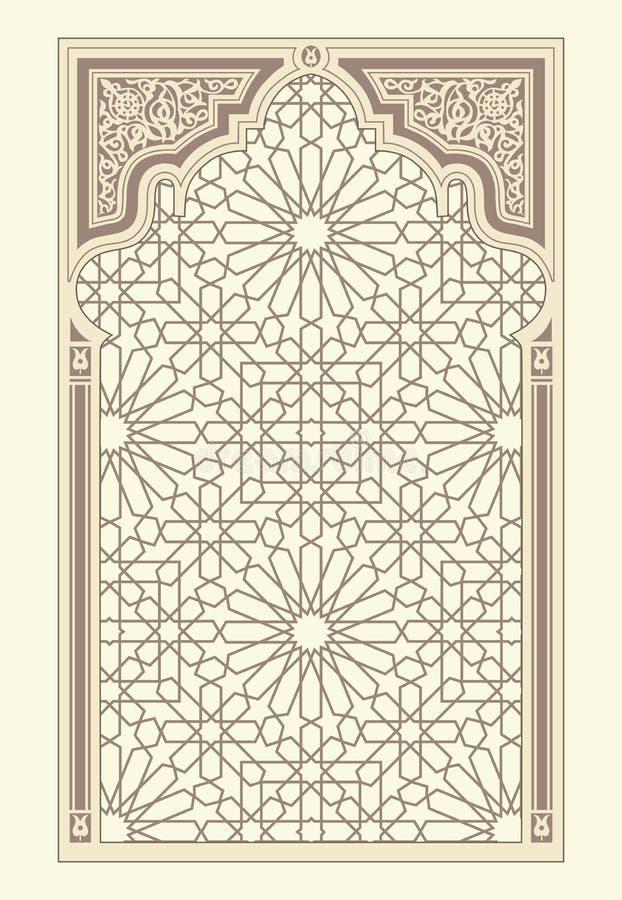 Ornamento arabo illustrazione vettoriale