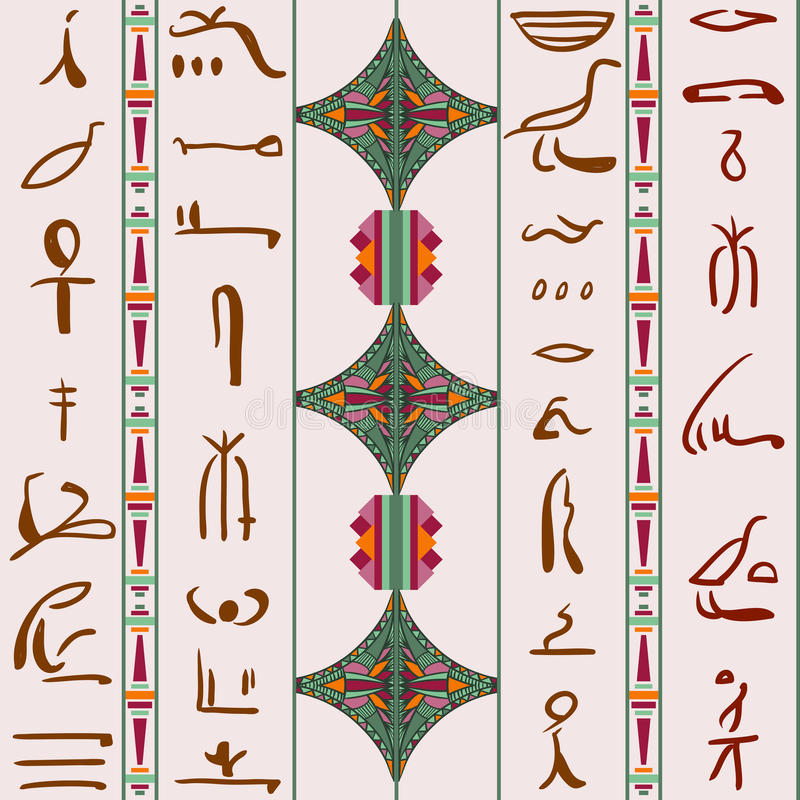 Ornamento colorido de Egipto con las siluetas de los jeroglíficos egipcios antiguos libre illustration