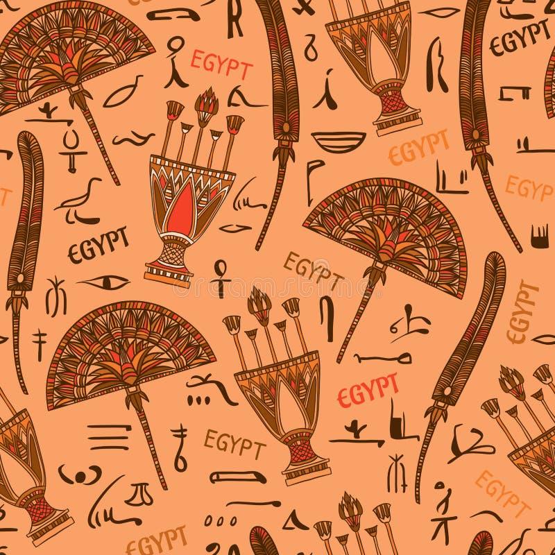 Ornamento colorido de Egipto con los elementos y los jeroglíficos de las siluetas de la cultura egipcia antigua ilustración del vector