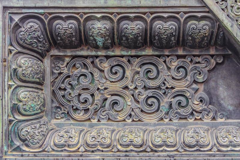 Ornamento de mármore da parede na Cidade Proibida do Pequim China foto de stock