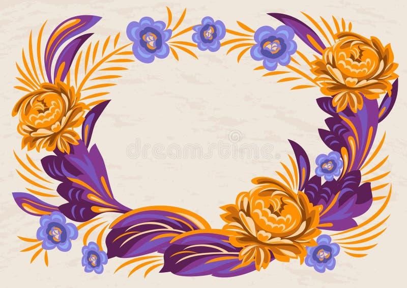 Ornamento del fiore illustrazione di stock
