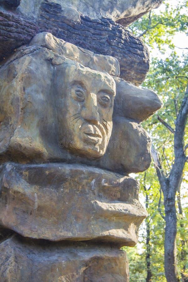 Ornamento del maya fotografía de archivo libre de regalías