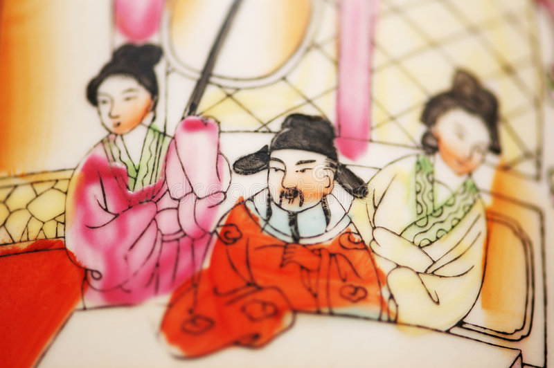Ornamento do vaso chinês ilustração do vetor