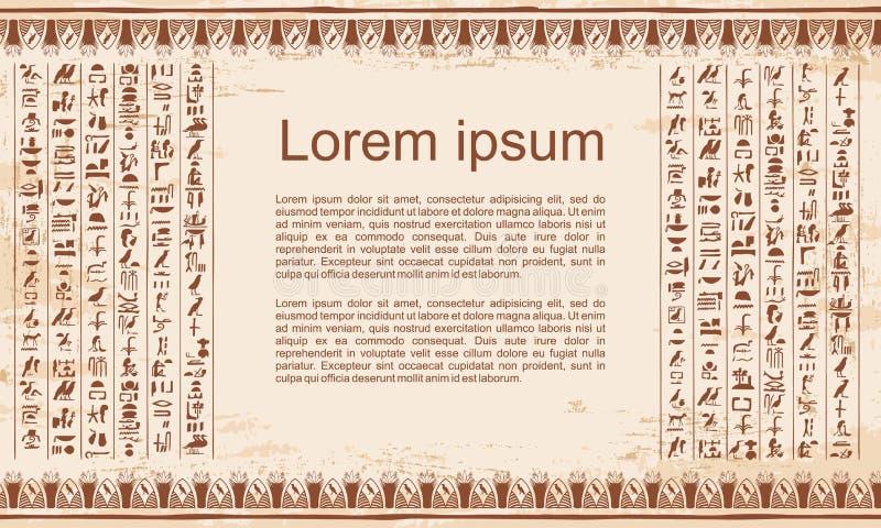 Ornamento e hieróglifos egípcios ilustração do vetor