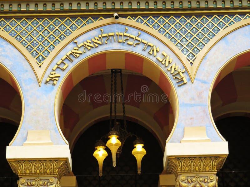 Ornamento em uma entrada à sinagoga judaica do Jerusalém, Praga, República Checa, em junho de 2018 imagem de stock
