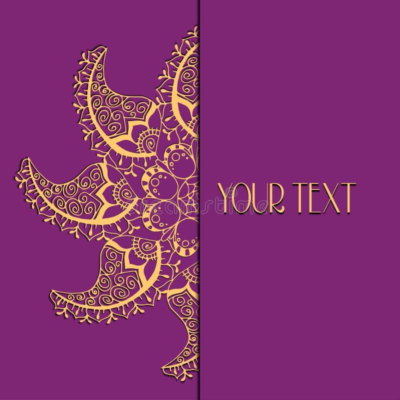 Ornamento floral del círculo abstracto del vector libre illustration