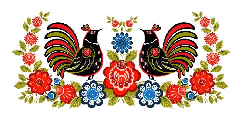 Ornamento floral, flores, baya y pájaros ilustración del vector