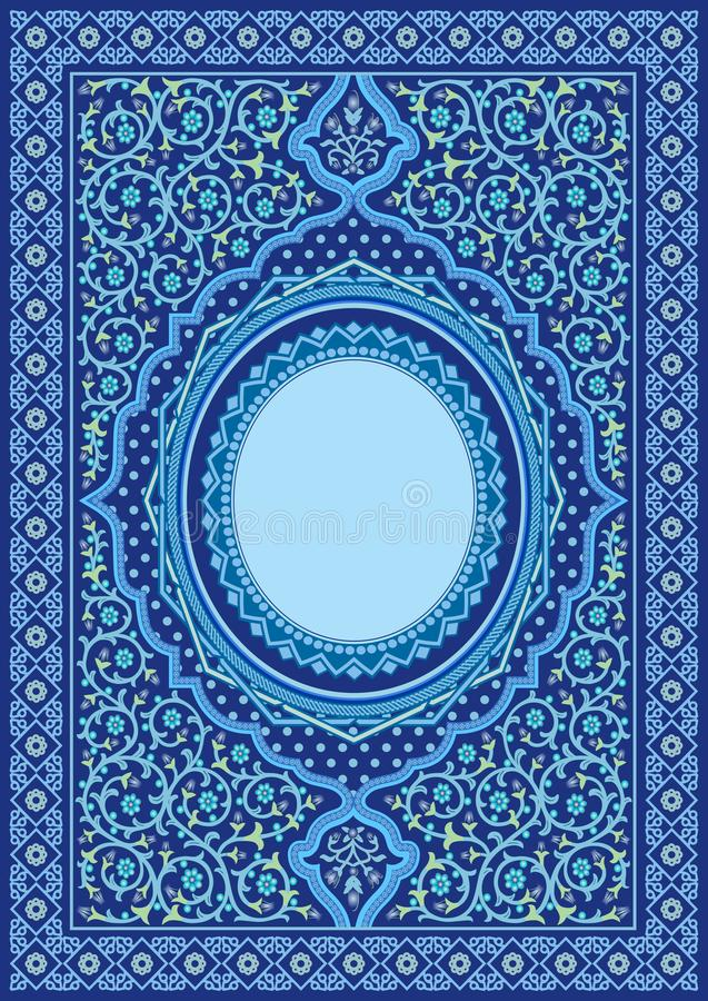 Ornamento floral islámico para la cubierta de libro de oración libre illustration