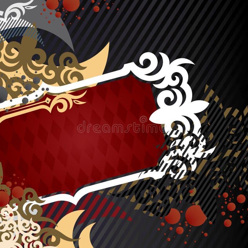 Ornamento floreale illustrazione di stock