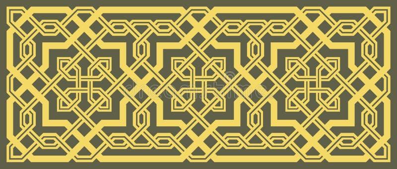 Ornamento geométrico à moda ilustração do vetor