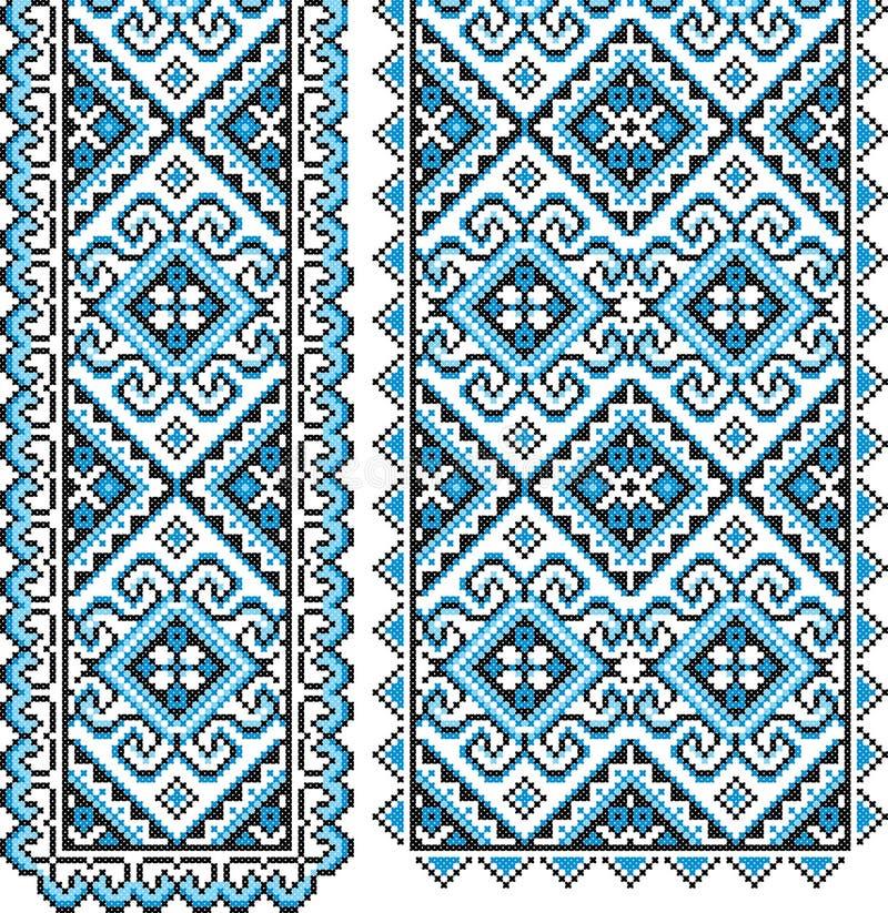 Ornamento nacional ucraniano ilustración del vector
