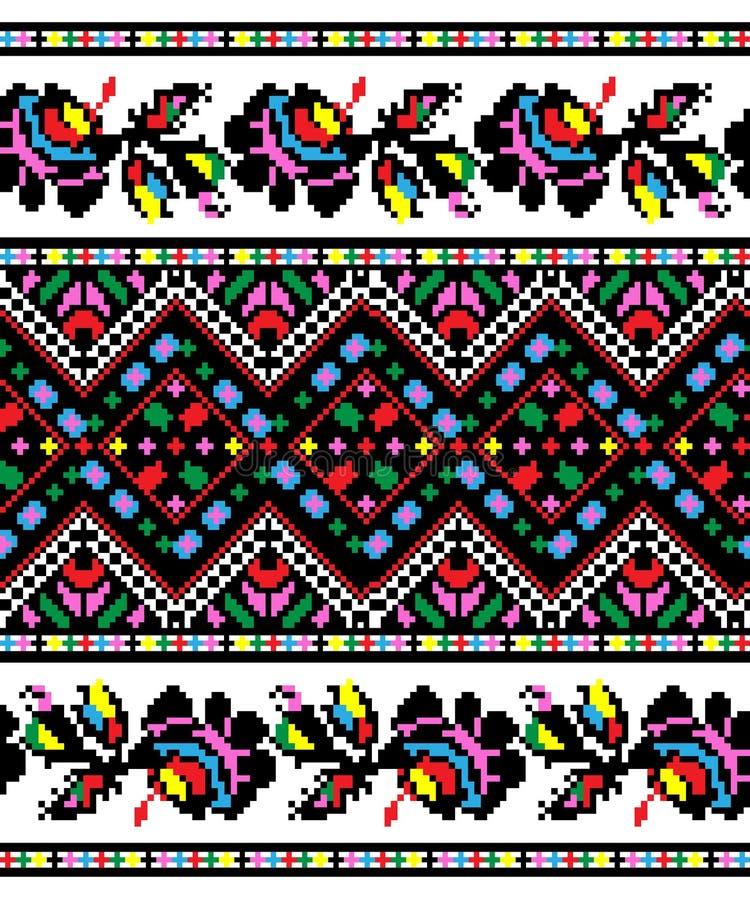 Ornamento nacional ucraniano libre illustration