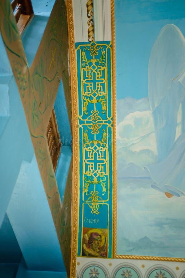 Ornamento no shearch por minha pintura fotografia de stock royalty free