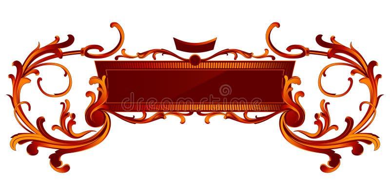 Ornamento real retro ilustração royalty free
