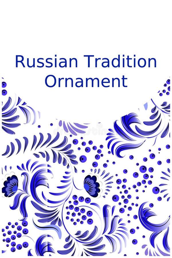 Ornamento russo tradizionale con gli elementi di stile di Gzhel delle gente Una stampa floreale nei colori dell'oro Illustrazione illustrazione vettoriale