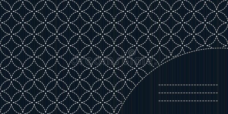Ornamento semplice di sashiko con lo spazio della copia per testo illustrazione vettoriale