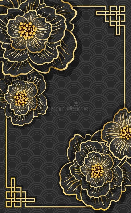 Ornamento vertical festivo chinês tradicional e flores da bandeira ilustração do vetor
