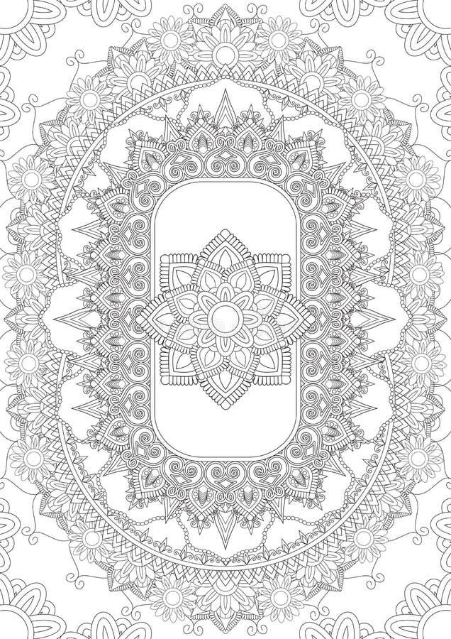 Download Ornaments stock vector. Illustration of creative, mandala - 67470528
