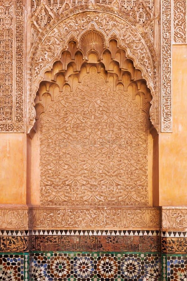 Ornamenty w Ben Youssef Medersa w Marrakesh zdjęcia stock