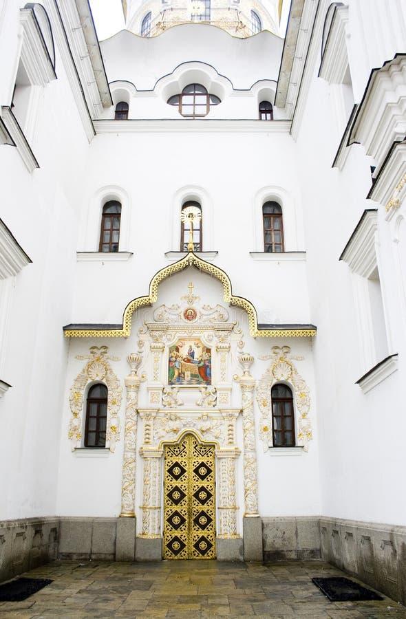 Ornate entrance stock photos