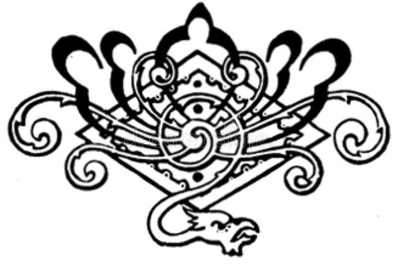 Ornement-039 Free Public Domain Cc0 Image