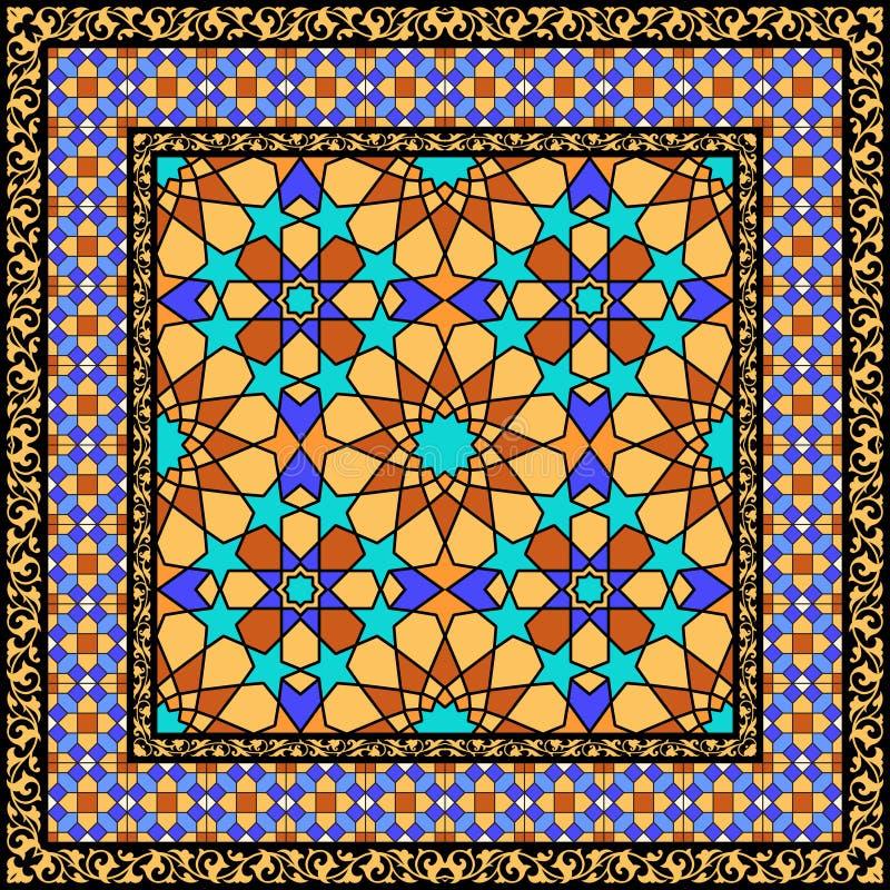 Ornement en verre souillé de l'arabe illustration stock