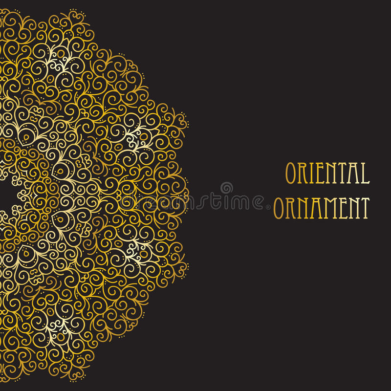 Ornement floral de cercle abstrait de vecteur illustration de vecteur